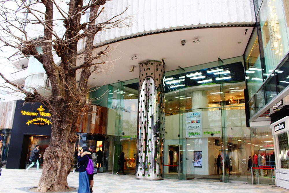 Resultado de imagen para laforet harajuku